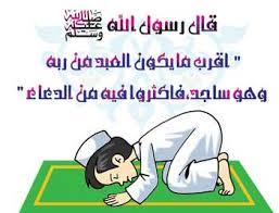 موعد الصلاة حسب التوقيت المحلي لمدينة طرابلس وضواحيها  الرجاء مراعاة الفارق في التوقيت . - صفحة 2 Images?q=tbn:ANd9GcRh095rIgxermgr_MR2rJqFbwipIso1ZqSnO_XzhfGvxVpVBJb_