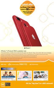 latest smartphone offers iphone 7 product red csl