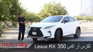 lexus deals dubai 2017 lexus es 250 premier latest car prices in united arab