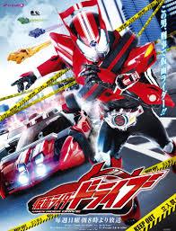 Kamen rider drive capitulos