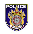 ศูนย์ฝึกอบรมตำรวจภูธรภาค 4 Provincial police training center region 4