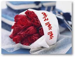 الورد لعيونك ..تصاميم images?q=tbn:ANd9GcR