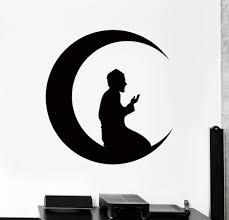 Islamic Prayer Rugs Wholesale Online Buy Wholesale Muslim Prayer Room From China Muslim Prayer