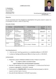 resume format for freshers b tech cse fast online help Perfect Resume Example Resume And Cover Letter