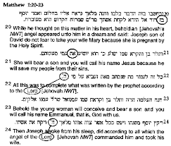 Le nom de Dieu a-t-il sa place dans le Nouveau Testament ? - Page 2 Images?q=tbn:ANd9GcRjGlI3dOsJOlJgfCccyk2C-34PkUQm24p2HBnY2pE2ONoLQ4j_0Q