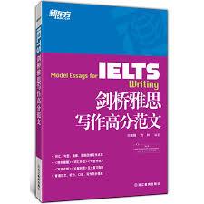 essay writing on books New Oriental Ielts Cambridge Ielts Writing Essay Score Liu Weiwei     New Oriental IELTS