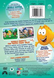 amazon com bubble guppies bubble guppies movies u0026 tv