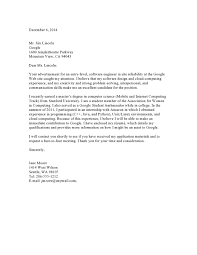 How To Write A Cover Letter For A College Application Cover Letter Samples Vault Com