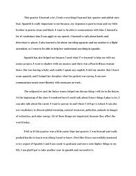 Essay about memories of my childhood lyrics   Shri B  M  Patil     Essay about  Essay about memories of my childhood lyrics   Shri B  M  Patil