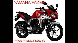 cbr bike latest model top 5 expensive bikes price in bangladesh youtube