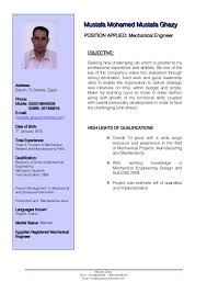 Resume Samples For Experienced Mechanical Engineers by Sample Resume Of Experienced Mechanical Engineer Free Resume
