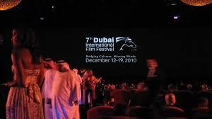 Dubai International Film Festival