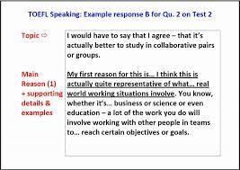 Toefl Essay Template  toefl sample essay  toefl essay samples     Essay
