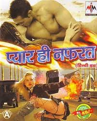 Pyar Ki Nafrat Sexy Hindi Full Movie Watch Online