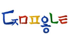 Укрепление позиций Gооgle в Корее.