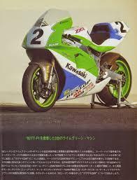 honda nsr v 500 1997 2001 classic racing motorcycles