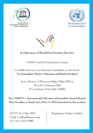 New Office Invitation Card World Press Freedom Day 2015 United Nations Educational