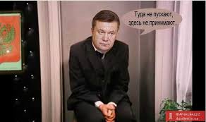 Подписание соглашения с ЕС под угрозой из-за отсутствия политической воли у украинской власти, - Freedom House - Цензор.НЕТ 4190