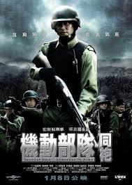 PTU 2 poster