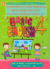 Basic English ป.4 [Engine by iGetWeb.