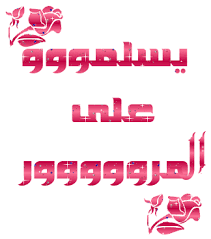 هل من عودة الى بطن أمي؟  Images?q=tbn:ANd9GcRmlOo1sahYFwgNONUe6HA5Z-wJmk4Zv6QeZq4ckNXSvsLOgqMn