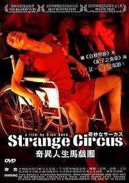 Strange Circus 2005