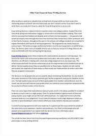 Best College App Essays How To Write A College Essay About     Forster Thomas Inc
