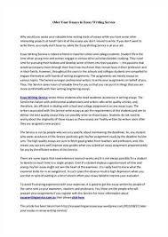 paper essay custom research worksheets  middot  uk essays review uk best essays Uk Best Essays Review Essay Topics Uk Best     FAMU Online