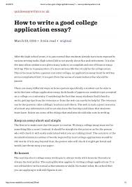 How to write a good essay to a college   drugerreport    web fc  com How to write a good essay to a college