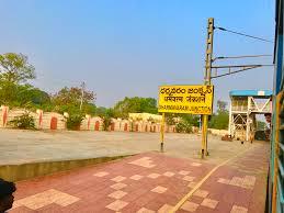 Dharmavaram Junction railway station