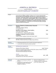 Good Resume Examples by 28 Free Resume Software Download 85 Free Resume Templates