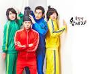 รายชื่อซีรีย์เกาหลีช่อง7 ปี 2556 | Korea entertain in tlcthai.com
