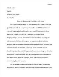 How to Write an English Essay with Sample Essays wikiHow Free Essays and Papers