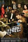 ซีรี่ย์เกาหลี Crime Squad โคตรซีรีย์ | ดูซีรีย์เกาหลี ซีรีย์เกาหลี ...