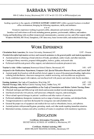 Resumes For Jobs Examples by Office Assistant Resume Example Sample