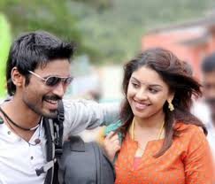Kadhal En Kadhal (Version 2) – Songs  mayakkam enna movie