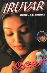 Aishwarya Rai Bachchan - Stránka 2 Images?q=tbn:ANd9GcRp4asq8QgYTAKtmsfWRbgK1VVt6NVeYBaxYrlZcXpvYmVmOIpgTw
