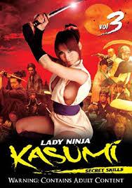 Lady Ninja Kasumi 3 – 2006