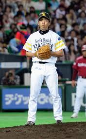 Shinya Kayama