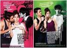 ดูหนังตัวอย่าง หนังไทย เวอร์ชั่น