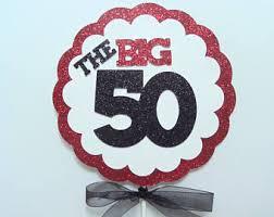 50th birthday centerpiece stick 50th anniversary centerpiece