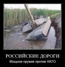Натовские учения-2013: украинский БТР застрял в песке - Цензор.НЕТ 6807