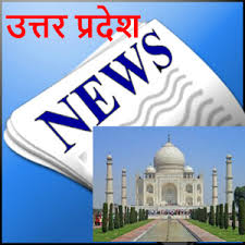 Uttar Pradesh News  UP News   Android Apps on Google Play Google Play Cover art