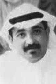 ... سامي عبدالله أحمد ناس Sami Abdulla Ahmed Nass ... - nasssamiabdullaahmed