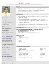 Create Online Resume For Free by Gorgeous How Do I A Resume 10 How To Make Resume For Free Without