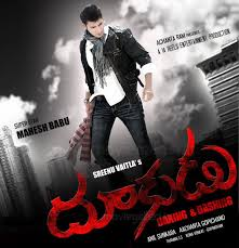 Download Free Telugu Movie Dookudu For Free