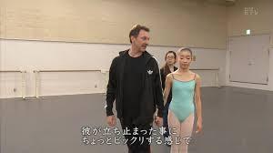 バレエ 乳首|芸能スポーツエロ画像|芸スポやらC