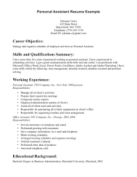 Qualifications Summary Resume Example by Personal Resume Example Berathen Com