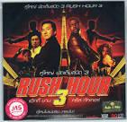 Rush hour 2 คู่ใหญ่ฟัดเต็มสปีด พากย์ไทย part 5 12 | Hello-Berlin...