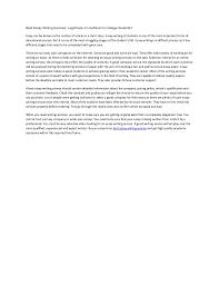 Buy essay online cheap rrl thesis Metricer com